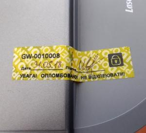 Индикаторные пломбы-наклейки 20х70 мм, жёлтые, НЕ оставляет след на объекте