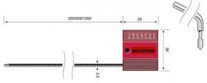 ЗПУ ТРОС 2,5, длиной 1200мм