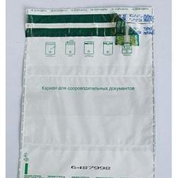 Сейф-пакеты 165х245мм, code 39, две отрывные квитанции