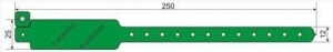 Виниловые браслеты с расширением 25 мм
