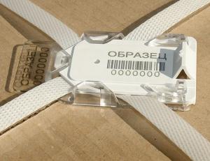 Кросс - пломба для опечатывания палет и коробов