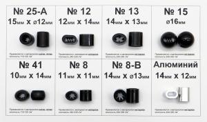Тканевые браслеты Сатин, ширина 20 мм