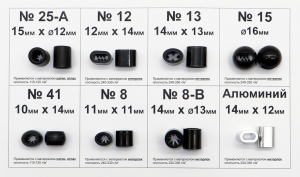 Тканый браслет WOVEN-20-satin, ширина 20 мм