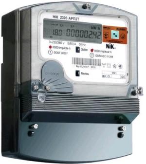 Антимагнитная наклейка ИВМП-3-2. Порог чувствительности - 100 млТл.