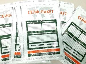 Сейф-пакети 300х410мм + три відривних талона