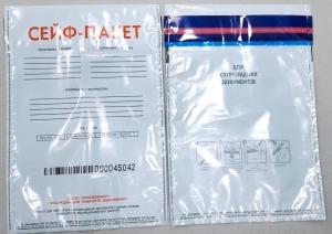 Сейф-пакеты 170х240мм