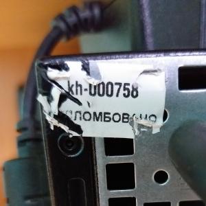 Гарантийные наклейки 14х23мм (стикеры, саморазрушающиеся, защитные наклейки скорлупа)