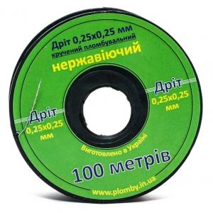Проволока нержавеющая пломбировочная 0,5мм (0,25х0,25мм), в бобине 100м