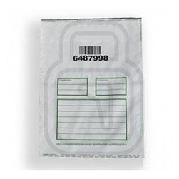 Сейф-пакеты 273х380мм, code 39, три отрывные квитанции
