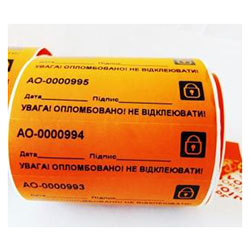 Индикаторные пломбы-наклейки 20х100 мм, оранжевая, оставляет след на объекте