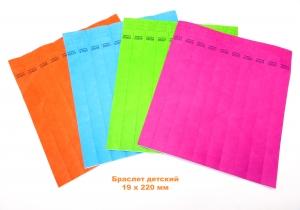 Бумажные контрольные браслеты TYVEK mini